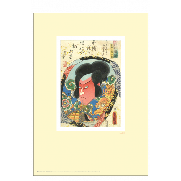 Japanese woodcut. Kunisada. Light yellow